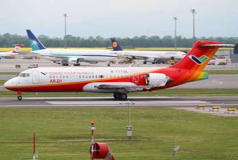 B-1110L - COMAC - Commercial Aircraft Corporation Of China COMAC ARJ21-700 Xiangfeng