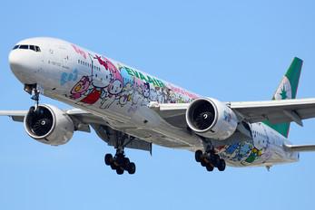 B-16703 - Eva Air Boeing 777-300ER