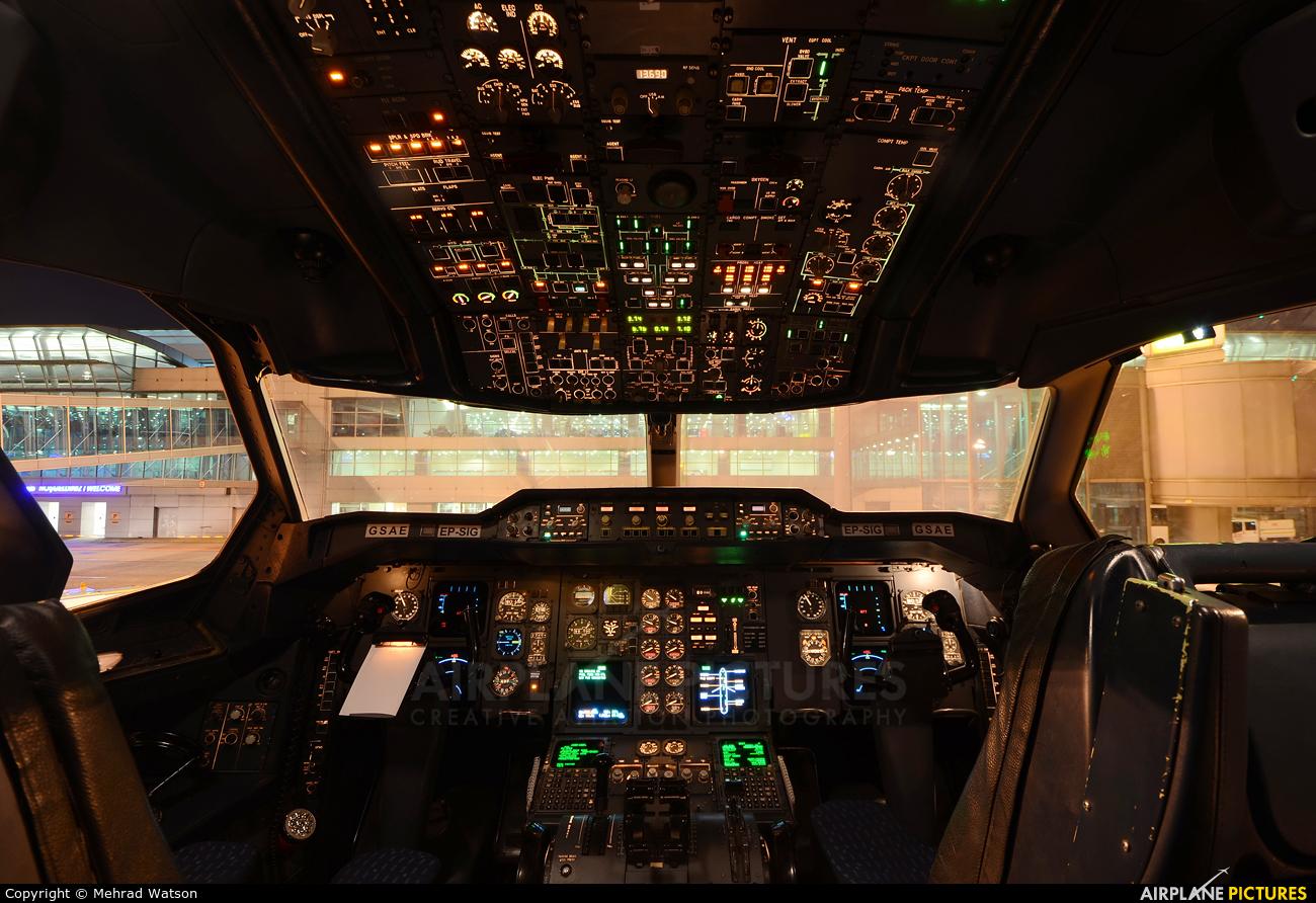 Meraj Airlines EP-SIG aircraft at Istanbul - Ataturk