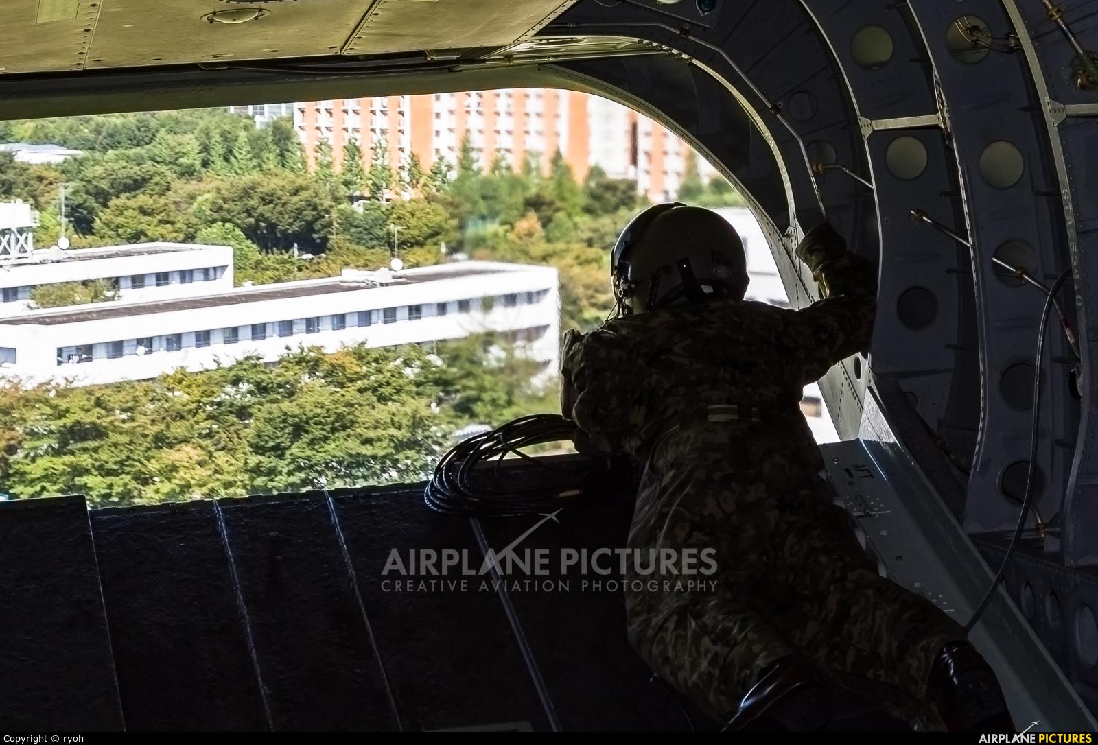 Japan - Ground Self Defense Force JG-2910 aircraft at Tachikawa