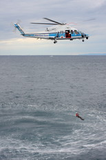 JA909A - Japan - Coast Guard Sikorsky S-76