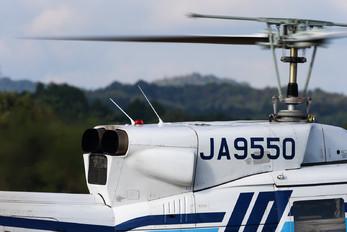JA9550 - Japan - Coast Guard Bell 212