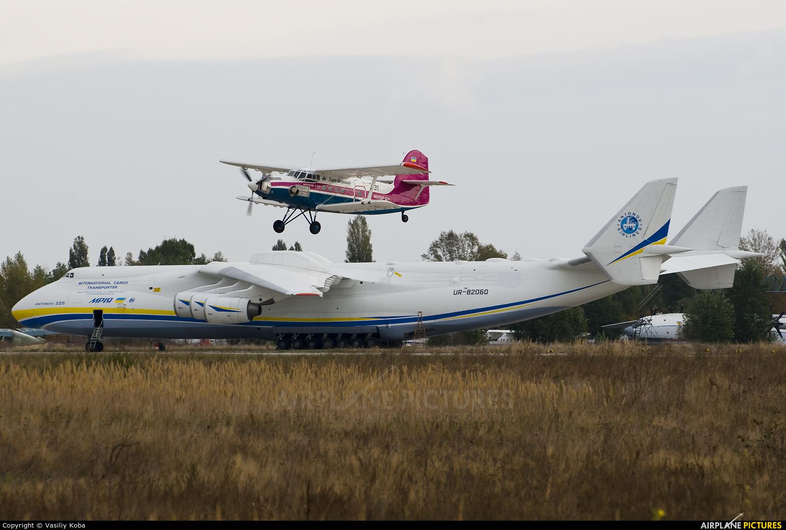 Motor Sich 31 aircraft at Kyiv - Gostomel