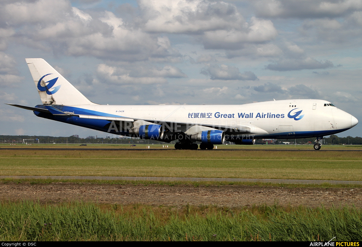 Great Wall Airlines B-2428 aircraft at Amsterdam - Schiphol