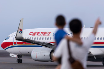 B-1910 - China Eastern Airlines Boeing 737-800