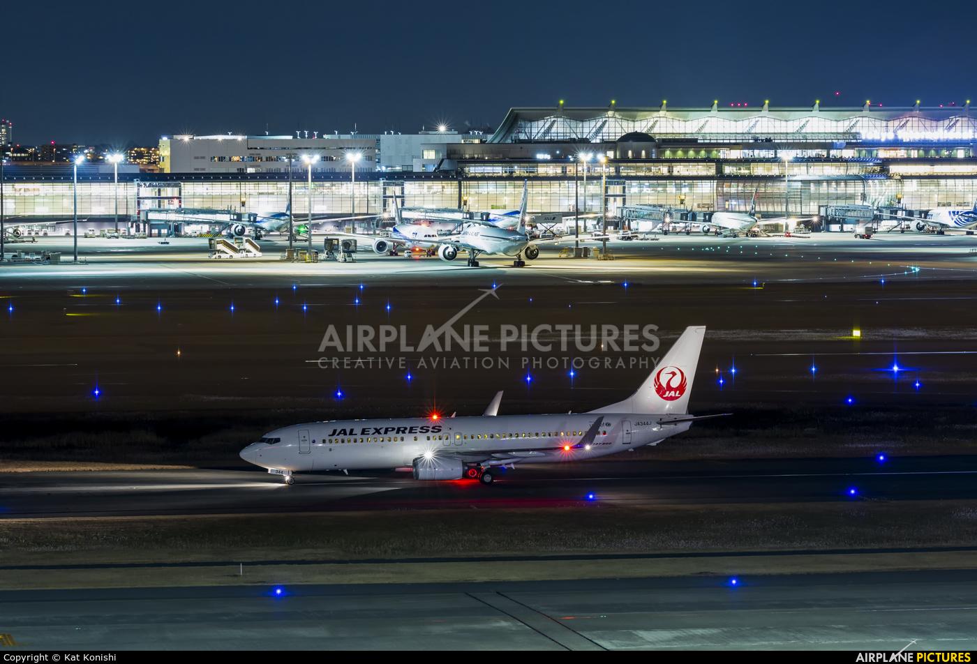 JAL - Express JA344J aircraft at Tokyo - Haneda Intl