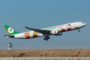B-16332 - Eva Air Airbus A330-300 aircraft