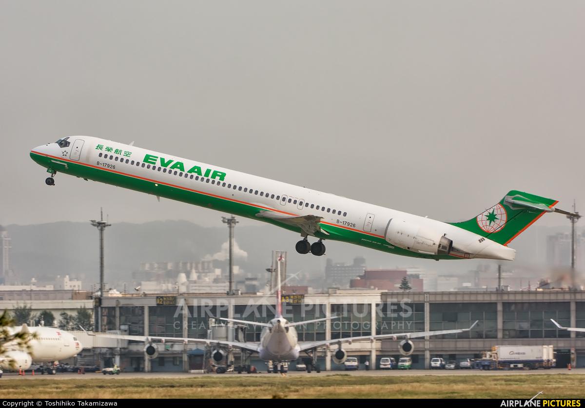 Eva Air B-17926 aircraft at Taipei - Taoyuan Intl