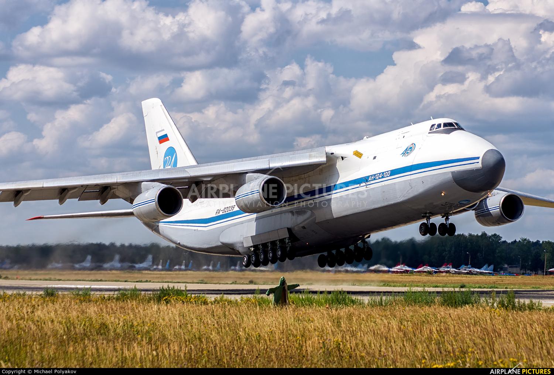 224 Flight Unit RA-82039 aircraft at Kubinka