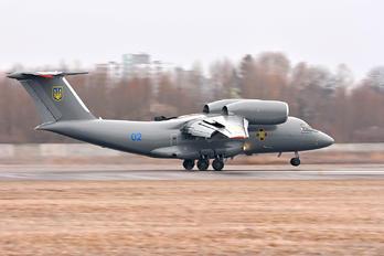 02 - Ukraine - National Guard Antonov An-72