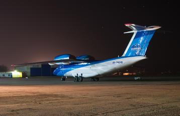 EK-74045 - Kupol Avia Antonov An-74