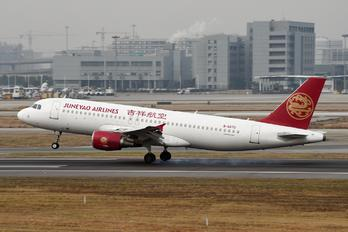 B-6670 - Juneyao Airlines Airbus A320