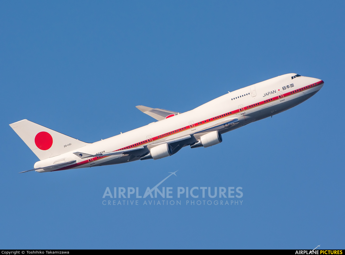 Japan - Air Self Defence Force 20-1101 aircraft at Tokyo - Haneda Intl