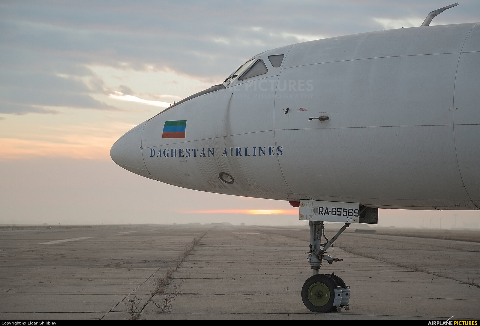 Dagestan Airlines RA-65569 aircraft at Mineralnye Vody