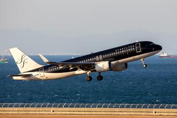 JA20MC - Starflyer Airbus A320