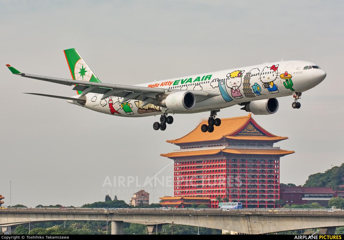Eva Air B-16333 aircraft at Taipei - Sung Shan