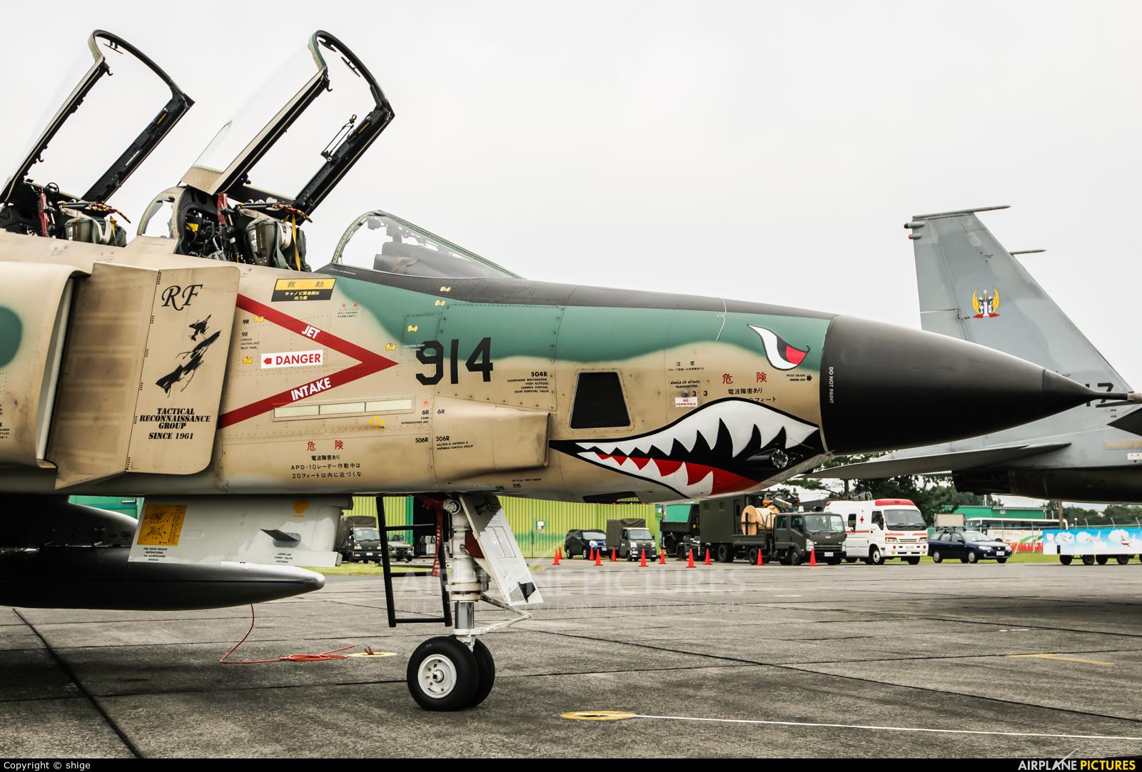 Japan - Air Self Defence Force 57-6914 aircraft at Hamamatsu AB
