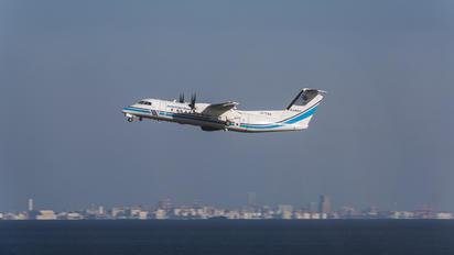 JA728A - Japan - Coast Guard de Havilland Canada DHC-8-300Q Dash 8
