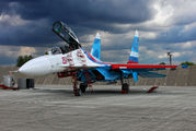 "61 - Russia - Air Force ""Falcons of Russia"" Sukhoi Su-27UB aircraft"