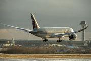 Qatar Airways A7-BCQ image