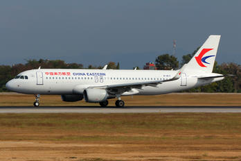 B-1613 - China Eastern Airlines Airbus A320