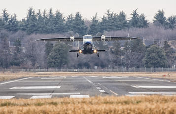 JA34CA - New Central Air Service Dornier Do.228 NG