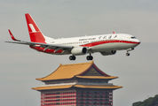 B-1968 - Shanghai Airlines Boeing 737-800 aircraft