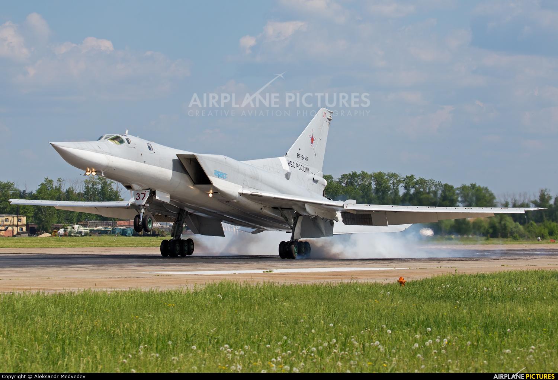 Russia - Air Force 37 aircraft at Ryazan - Dyagilevo