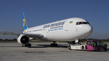UR-GED - Ukraine International Airlines Boeing 767-300ER aircraft