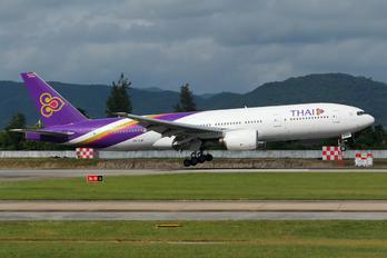 HS-TJF - Thai Airways Boeing 777-200