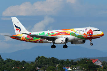 HS-PGU - Bangkok Airways Airbus A320