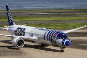 ANA - All Nippon Airways JA873A image