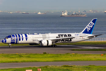 #1 ANA - All Nippon Airways Boeing 787-9 Dreamliner JA873A taken by atsushi7353