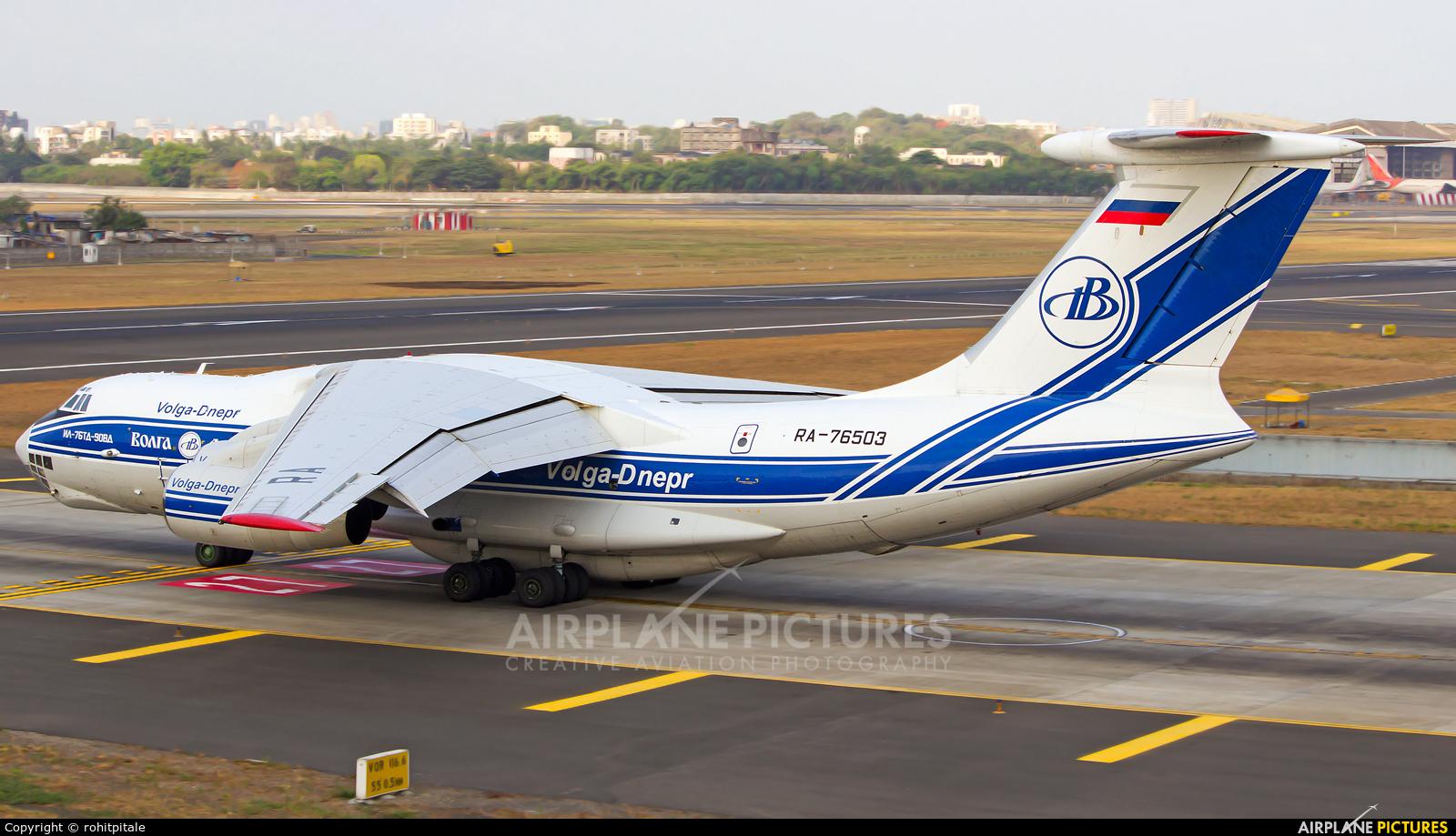 Volga Dnepr Airlines RA-76503 aircraft at Mumbai - Chhatrapati Shivaji Intl