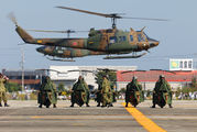 - - Japan - Ground Self Defense Force - Airport Overview - Apron aircraft
