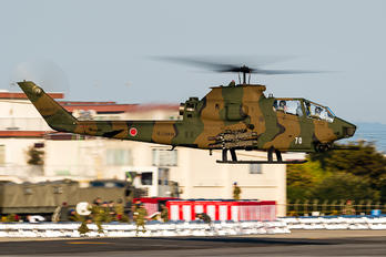JG-3470 - Japan - Ground Self Defense Force Fuji AH-1S