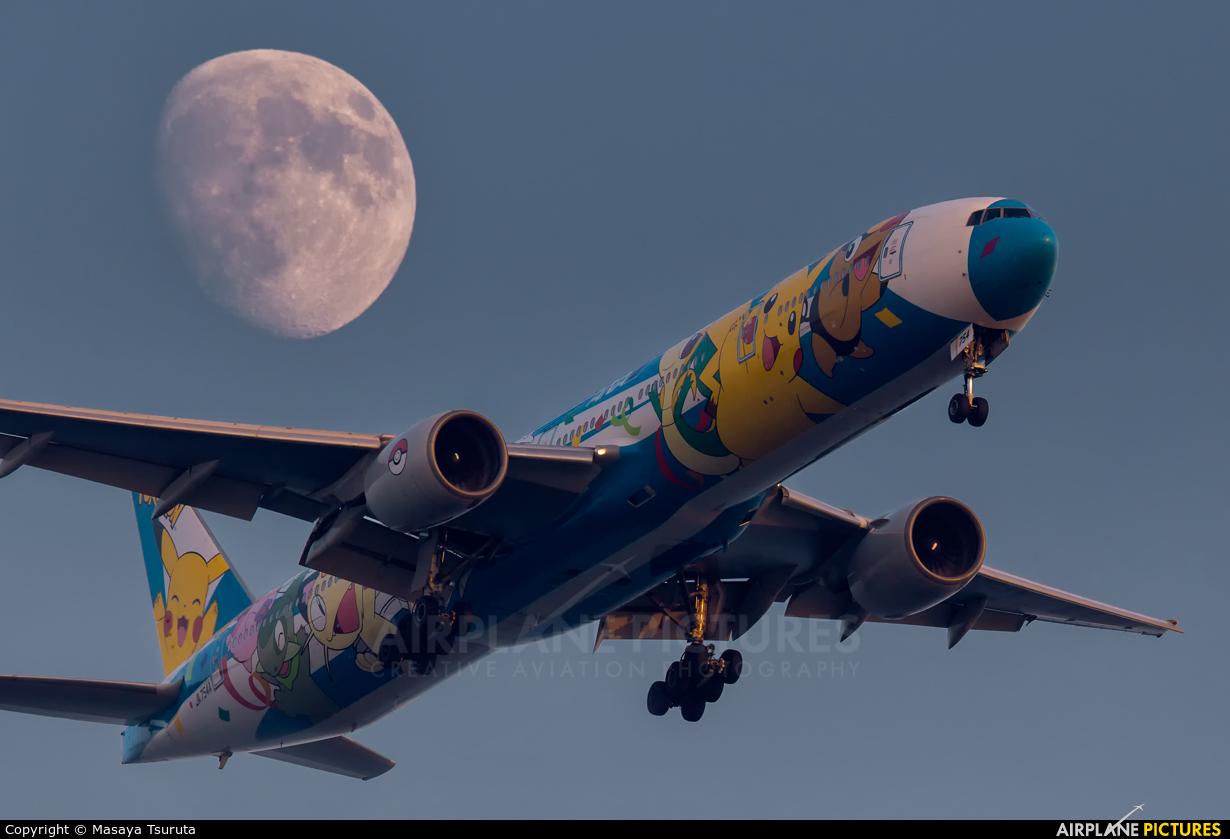 ANA - All Nippon Airways JA754A aircraft at Tokyo - Haneda Intl