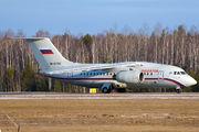 RA-61702 - Rossiya Antonov An-148 aircraft