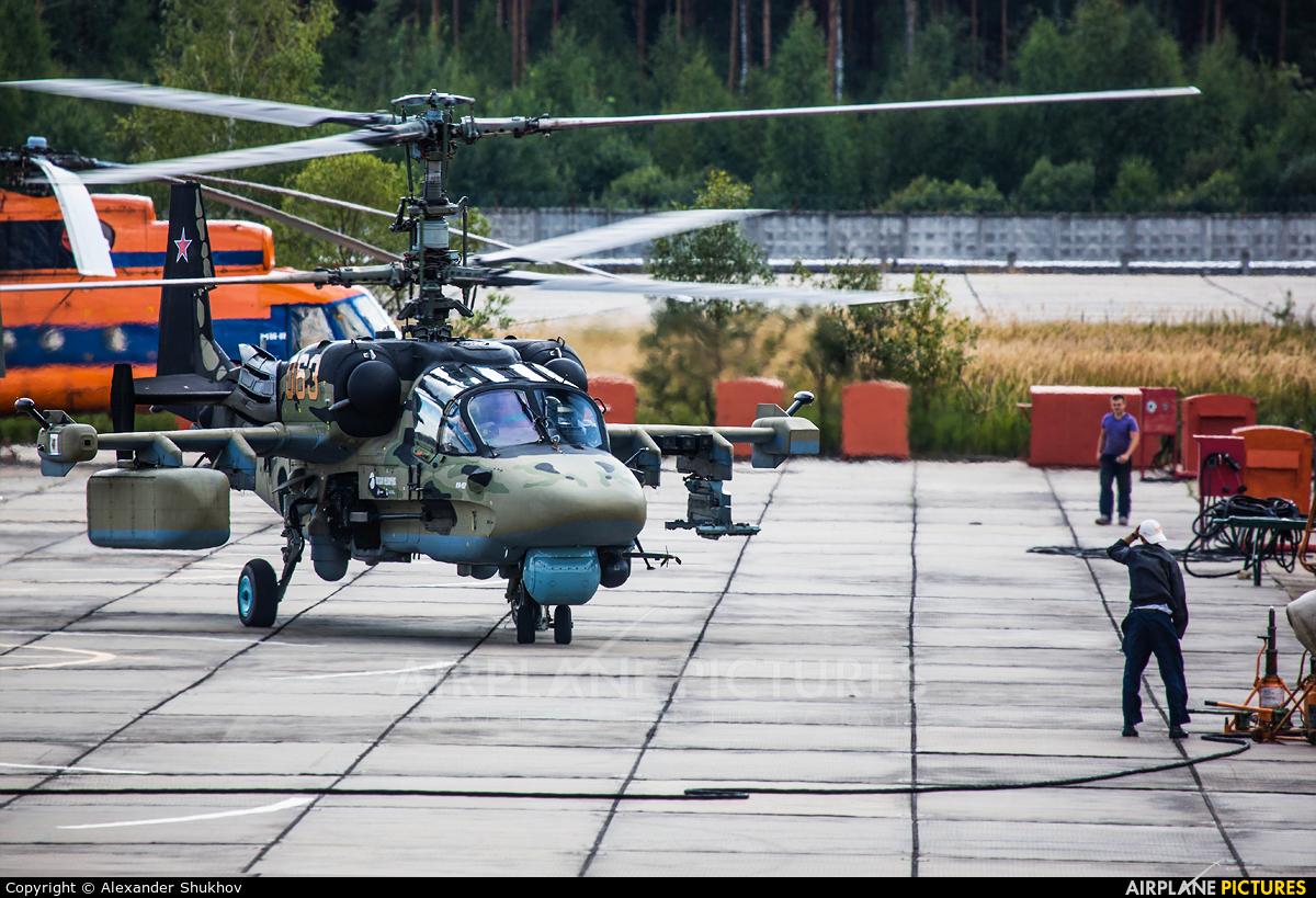 Russia - Air Force 063 aircraft at Chkalovsky