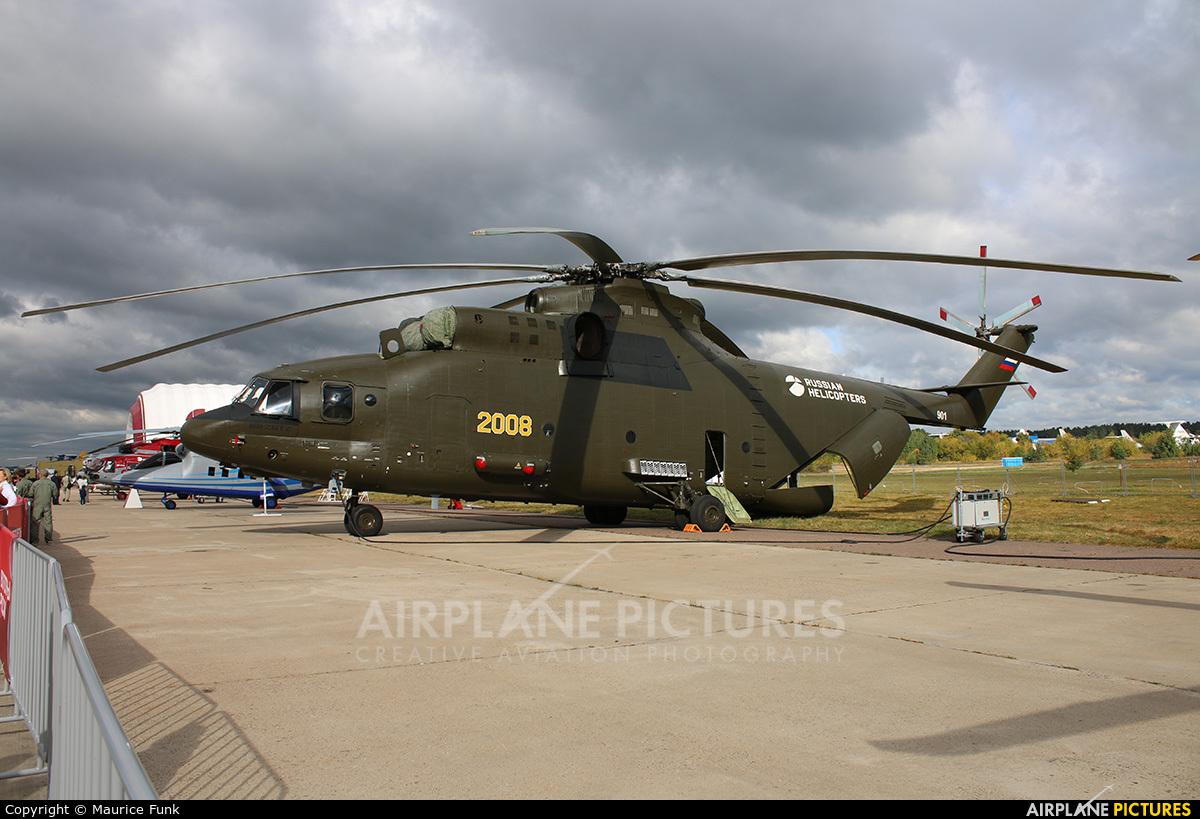 Russian Helicopters 901 aircraft at Ramenskoye - Zhukovsky