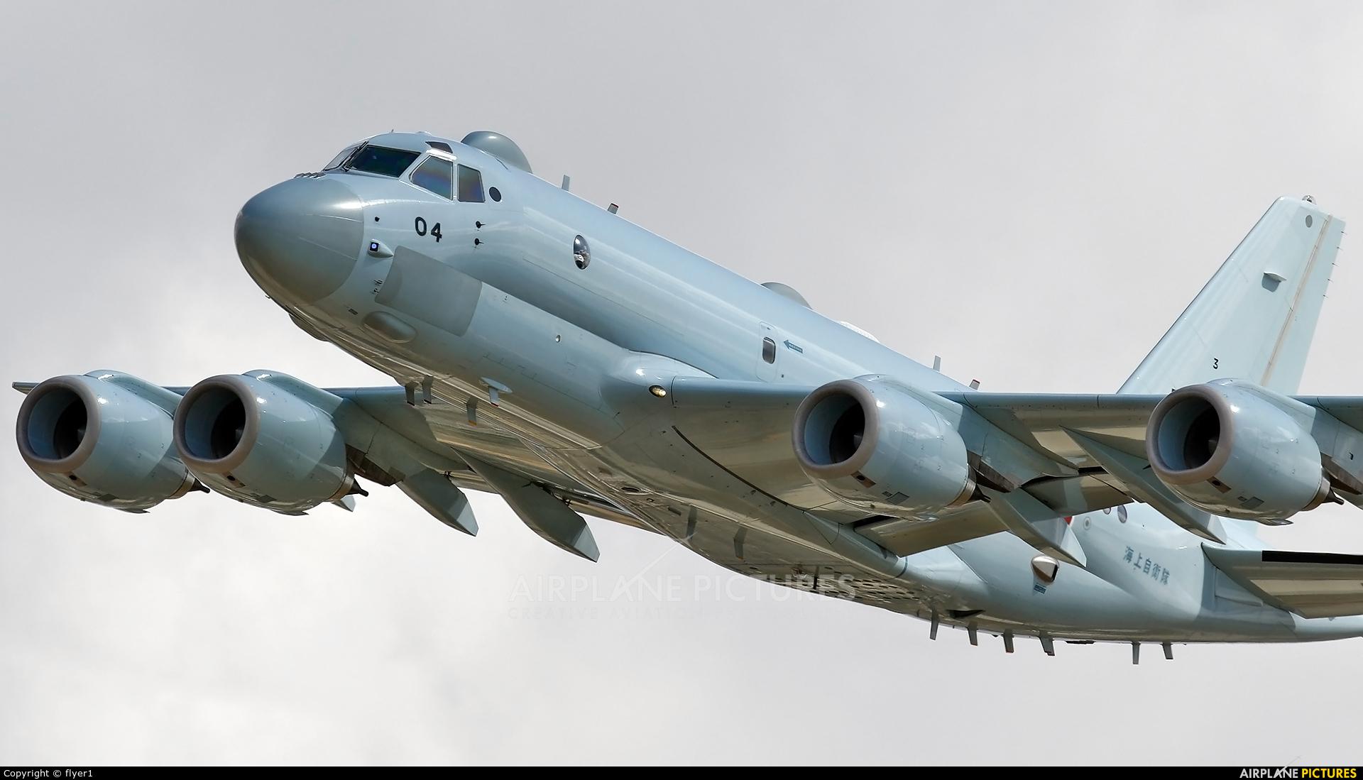 Japan - Maritime Self-Defense Force 5504 aircraft at Fairford