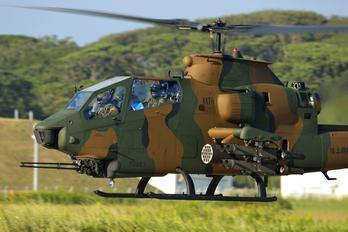 73463 - Japan - Ground Self Defense Force Fuji AH-1S