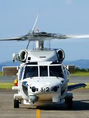 21-8432 - Japan - Maritime Self-Defense Force Mitsubishi SH-60K