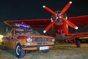 UR-ANC - Private Antonov An-2 aircraft