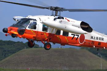 73-8977 - Japan - Maritime Self-Defense Force Mitsubishi UH-60J