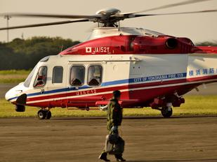 JA152Y - Japan - Fire and Disaster Management Agency Agusta Westland AW139