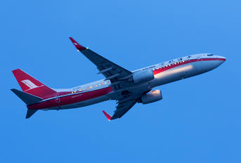 B-5461 - Shanghai Airlines Boeing 737-800