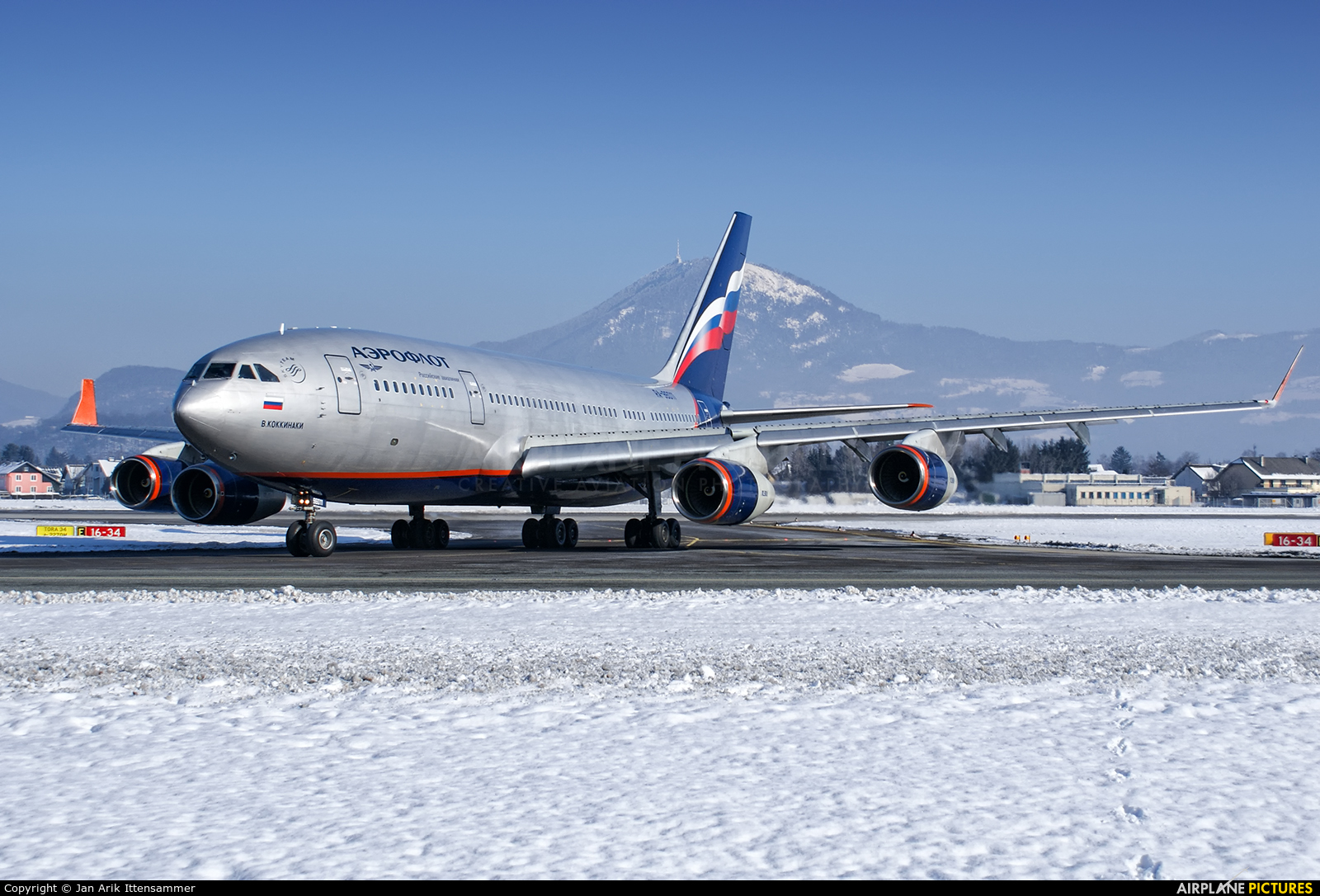Aeroflot RA-96011 aircraft at Salzburg