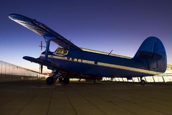 SP-ANL - Aeroklub Białostocki Antonov An-2