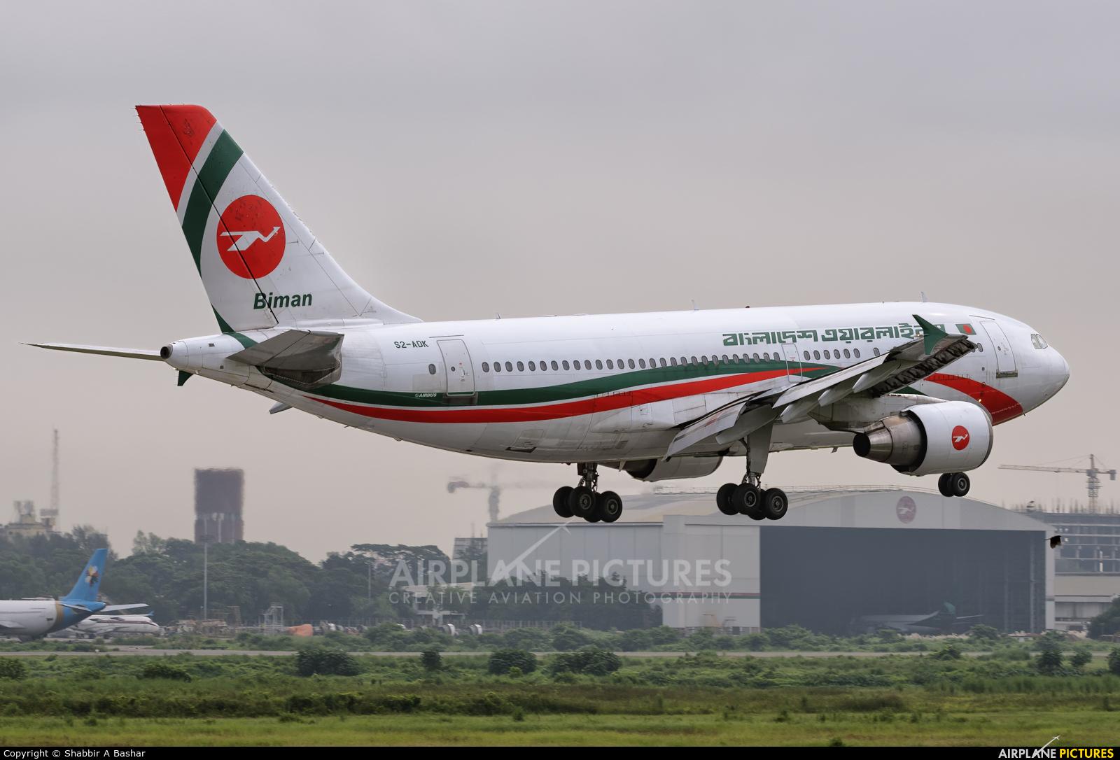 Biman Bangladesh S2-ADK aircraft at Dhaka - Hazrat Shahjala Intl